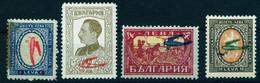 """BULGARIA Bulgarien Michel-# 206-209 """" Satz Flugpost * Kpl """" Michel * 55 € Falzspuren - Posta Aerea"""