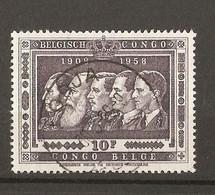 Congo Belge 1960 - COB 349  Avec Cachet ODJA -  Marcophilie - 1947-60: Used
