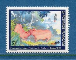 ⭐ Polynésie Française - YT N°  480 D - Neuf Sans Charnière - 1995 ⭐ - Unclassified