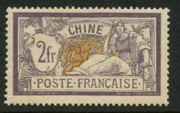 CHINA FRENCG OFFICE - 1902 2FR Mercontype Stamp. - Neufs