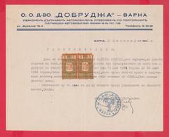 "258811 / Bulgaria 1942 - 5+5 (1940) Leva Revenue Fiscaux ,Certificate - Of The Company ""Dobrudzha"" Varna Road Carrier - Other"
