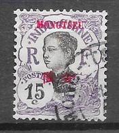 1908 : Timbres D'Indochine De 1907 Avec Mong Tseu : N°39 Chez YT. (Voir Commentaires) - Oblitérés