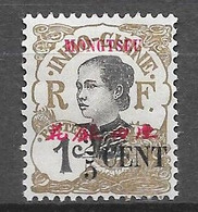1919 : Timbres D'Indochine De 1919 (Surcharge En Cents) : N°51 Chez YT. (Voir Commentaires) - Unused Stamps