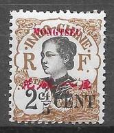 1919 : Timbres D'Indochine De 1919 (Surcharge En Cents) : N°52 Chez YT. (Voir Commentaires) - Unused Stamps