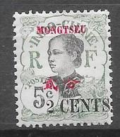 1919 : Timbres D'Indochine De 1919 (Surcharge En Cents) : N°54 Chez YT. (Voir Commentaires) - Unused Stamps