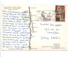 ANDORRE N°269 EUROPA SEUL SUR CARTE POUR LA FRANCE 1978 - Cartas