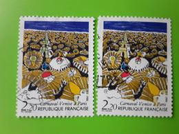 FRANCE 2395b + 2395 Oblitérés - Variétés: 1980-89 Oblitérés