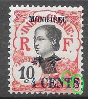 Variété : 1919 : Timbres D'Indochine De 1919 (Surcharge En Cents) : N°55 Chez YT. (Voir Commentaires) - Unused Stamps