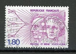 """FRANCE - JOLIOT CURIE - N° Yvert 2218 Obli. Ronde De """"ARDRES De 1982"""" - Oblitérés"""
