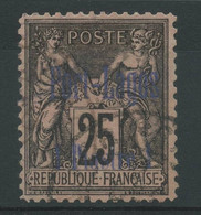 Port Lagos (1893) N 4 (o) - Used Stamps