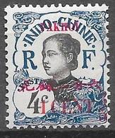 1919 : Timbres D'Indochine De 1919 (Surchargé En Cents) : N°53 Chez YT. (Voir Commentaires) - Unused Stamps
