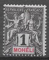 1906 - 07 : Papier Teinté : N°1 Chez YT. (Voir Commentaires) - Neufs