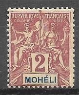 1906 - 07 : Papier Teinté : N°2 Chez YT. (Voir Commentaires) - Neufs