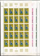 ANDORRE ANNEE 1975 N°245 246 247 NEUFS** MNH BLOC DE 25 EX COIN DATE TB COTE 80,00 € REMISE-88% - Nuovi