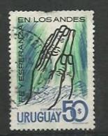 URUGUAY 1973  / N° 871 -   Oblitéré N° Yvert & Tellier - Uruguay