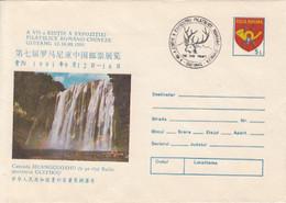 HUANGGUOSHU WATERFALL, ROMANIA-CHINA PHILATELIC EXHIBITION, COVER STATIONERY, ENTIER POSTAL, 1991, ROMANIA - Interi Postali