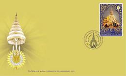 THAILAND 2020 - CORONATION DAY ANNIVERSARY HIGH FACE VALUE - FDC - Thailand