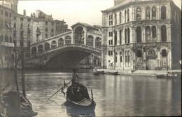 VENEZIA  Gondola - Venezia (Venice)
