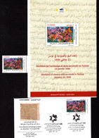 Tunisia/Tunisie 2021 - Abolition Of Slavery & Vertitude In Tunisia January 23, 1846 - FDC + Stamp + Flyer - Tunisia