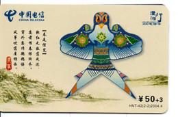 Cerf Volant Jeu Games Télécarte Chine Phonecard (W 717) - Giochi