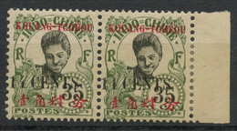 Kouang Tcheou N 44b 4 Ferme Tenant A Un Normal - Unused Stamps