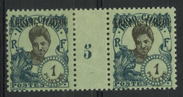 Kouang Tcheou N 71 (charniere) Millesime 5 (leger Pli) - Unused Stamps