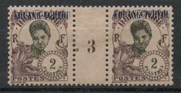 Kouang Tcheou N 72 (charniere) Millesime 3 - Unused Stamps