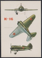 "4-546 RUSSIA 1984 POSTCARD A-08306 Mint AIRPLANE ""I-16"" Polikarpov AVIATION AEROPLANE MILITARY MILITARIA WW2 Chkalov 2 - 1919-1938: Between Wars"