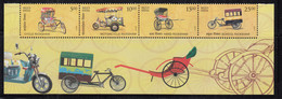 India MNH 2017,  Means Of Transport, Strip Of 4 /Se-tenent, Rickshaw With Bottom Tab, Motorcycle, - Unused Stamps