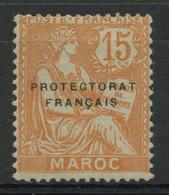 Maroc N 42a (charniere) Sans La Surcharge - Unclassified