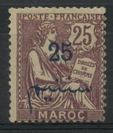 Maroc N 45B (charniere) Sans La Surcharge Protectorat - Unclassified