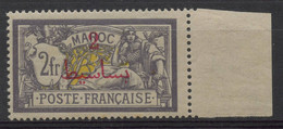 Maroc N 52b (Luxe) Sans Surcharge Protectorat - Unclassified