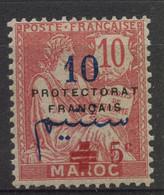 Maroc N 55d (charniere) Barre Du 5 Droite - Unclassified