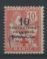 Maroc N 57C (charniere) Barre Du 5 Droite - Unclassified
