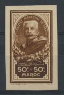 Maroc N 150 (Luxe) Essai De Couleur Signe - Unclassified