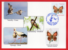 Armenien/Armenie/Armenia 2020, Flora And Fauna, Butterfly - Card Maximum - Butterflies