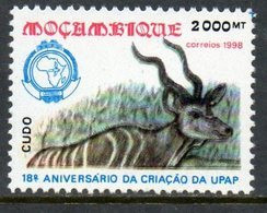1998  MOZAMBIQUE  - Antelope - Unclassified