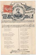 JEAN RAMEAU, Les Chansons De Cheu Nous - En Revenant Des Noces - Unclassified