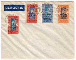 Dahomey : Secours National ( Sans  Nom Et Adresse ) - Par Avion - 1941 Secours National