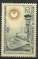 1967 TAAT Balloon Sun Mnh ** 100 Euros - Nuovi