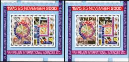 SURINAME 2000 2002 25th Ann Of The Int Agencies Ltd. AMPHILEX 2002 AMPH Overprint Butterflies Animals Fauna MNH - Butterflies