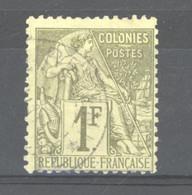 0co  445  -  Colonies Générales  :  Yv  59  (o)   Obl. Mirereni - Alphée Dubois