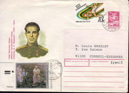 USSR 1988, Olympic Games / Soldiers / Family / Stationery On A Circulated Cover. - Summer 1988: Seoul