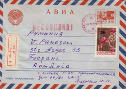 USSR 1968, Olympic Games / Weightlifting / Stationery / Registered Mail On A Circulated Cover. - Summer 1968: Mexico City