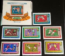 Mongolia 1970 - Mi 591-7+bl.22 MNH (**) - Football World Cup (volt - 1970 – Mexique