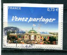 France 2017 - YT 5144 (o) Sur Fragment - Gebruikt