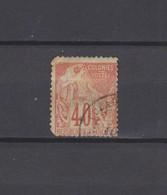 N° 57 TIMBRE COLONIES GENERALES OBLITERE  DE 1881          Cote : 30 € - Alphee Dubois