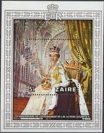 BL28**(939) - 25 E Anniversaire Du Couronnement De La Reine/25e Verjaardag Van De Kroning Van De Koningin - Elisabeth II - 1971-79: Nuovi