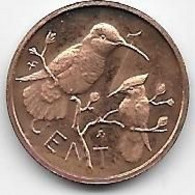 Iles Vierges - 1 Cent - 1982 - SUP - Other - America