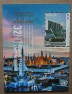 Ny16-01 : Nations Unies (N-Y) - Exposition Philatélique Internationale à Bangkok - Unused Stamps